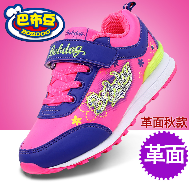 Bob dog shoes girls shoes 2016 new spring and autumn paragraph children's sports shoes running shoes casual shoes autumn shoes