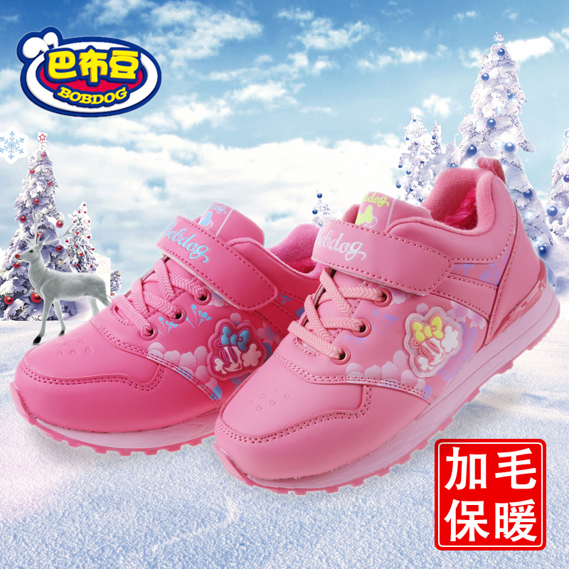 Bob dog shoes women shoes 2015 dongkuan girls plus velvet padded shoes warm shoes casual shoes authentic shoes shipped move