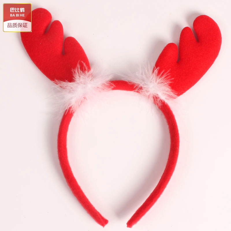 Bobby crane christmas decorations christmas headband headdress head buckle christmas gifts for adults and children is not illuminated