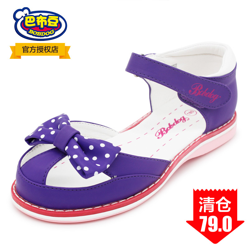Bobdog/bob dog shoes fashion bow soft bottom female baby shoes princess shoes cool shoes korean tidal shoes