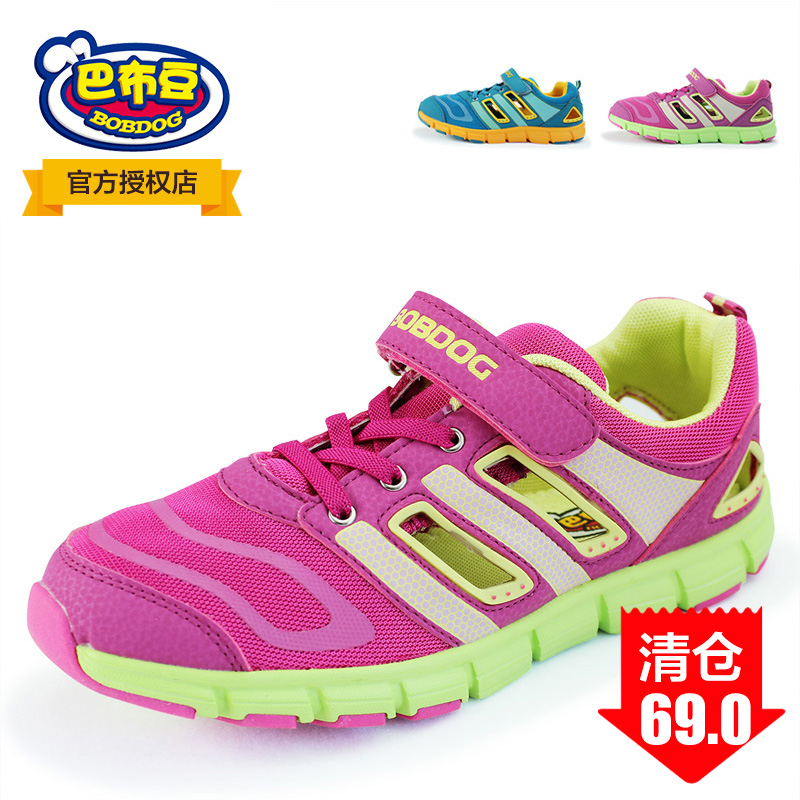 Bobdog bob dog shoes spring and summer children's sports shoes breathable mesh men's shoes women's shoes