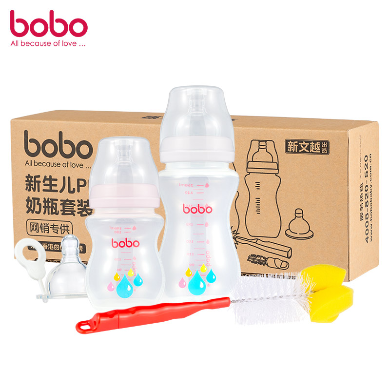 Bobo happy children treasure newborn baby pp wide mouth bottle baby safe plastic bottle suit BWT423
