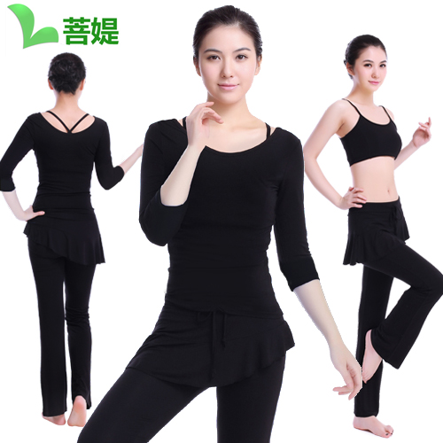 Bodhisattva ti yoga clothes yoga clothes parure female autumn and winter coat fake two pants yoga clothes yoga clothes increasingly workout clothes dance fitness Room service