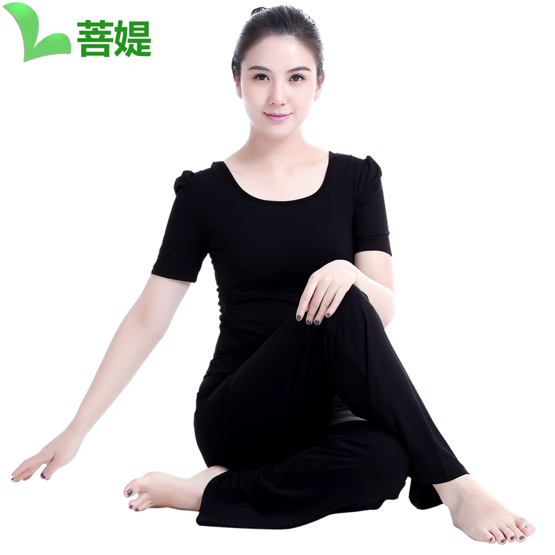 Bodhisattva ti yoga clothes yoga clothes suit female korean yoga clothes yoga clothes suit running thin more gamma fitness dance clothes free shipping
