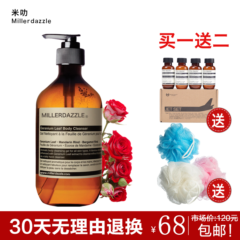 china car perfume gel china car perfume gel shopping guide at