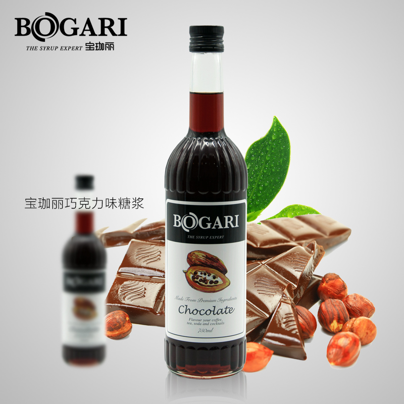 Bogari/bao jia li syrup imported bottled chocolate flavor smoothies 750 ml bar fabs