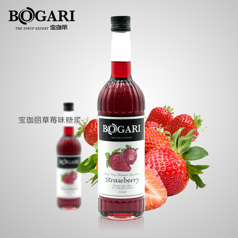 Bogari/bao jia li syrup imported strawberry smoothies flavored bottled 750 ml bar fabs