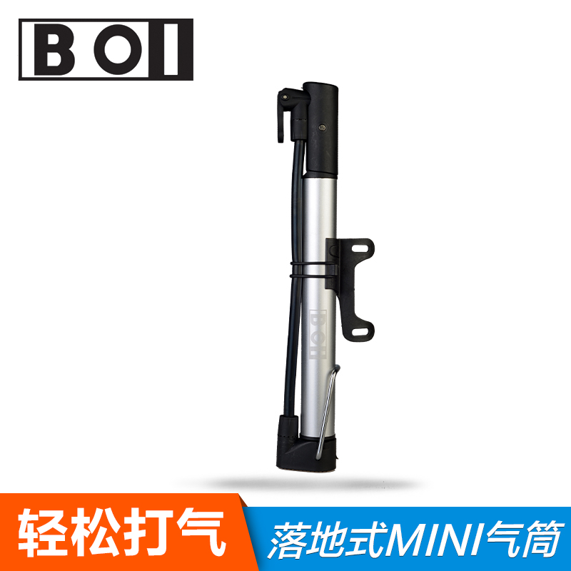 Boi mountain bike road bike pump portable mini high pressure pump running riding bicycle accessories and equipment