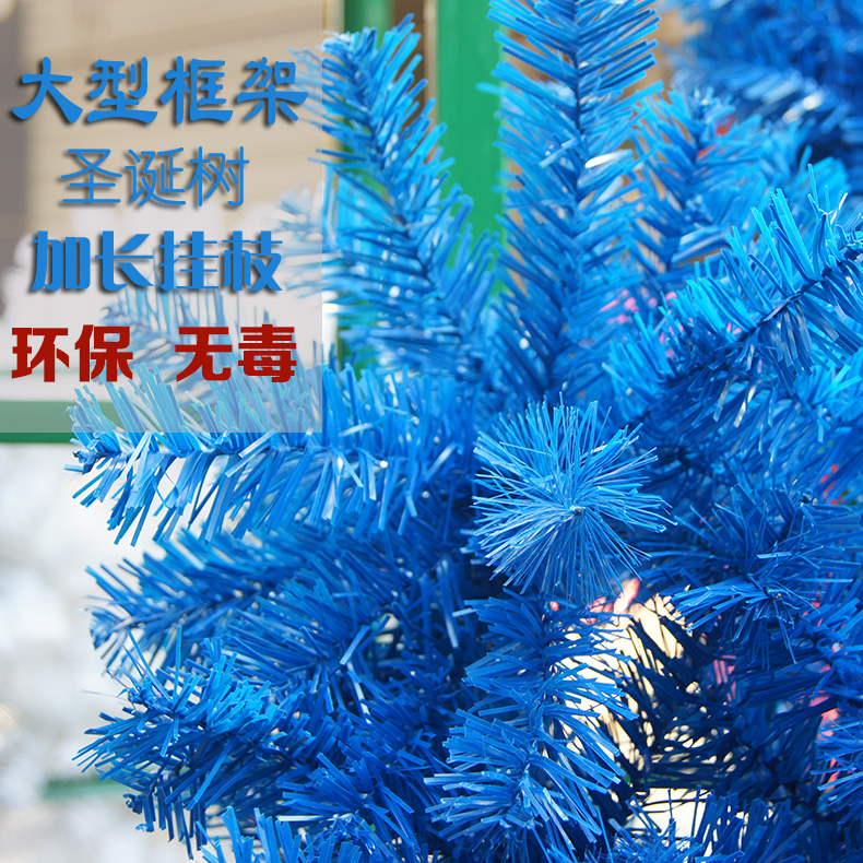 Bolin green large christmas tree upside down frame blue pvc christmas tree branches tree branches twigs indoor