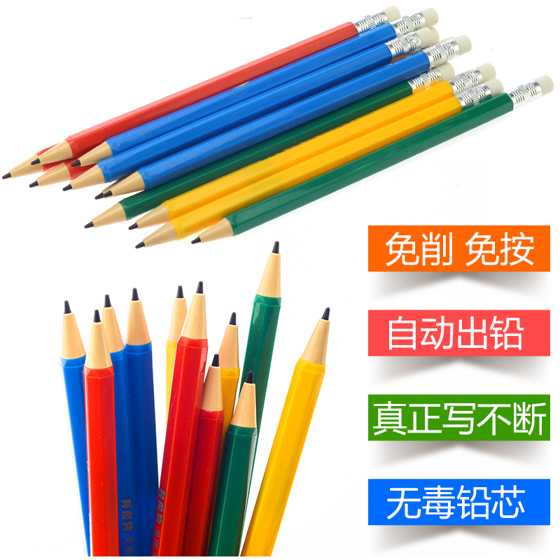Bonnie dog pencil to write constantly cut free by automatic pencil 0.7 2b student school supplies three shipping