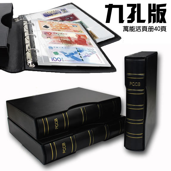 Book common abalone 9 holes leather [with a set of 40] collection volumes within binder stamp album notes Stamp album booklet