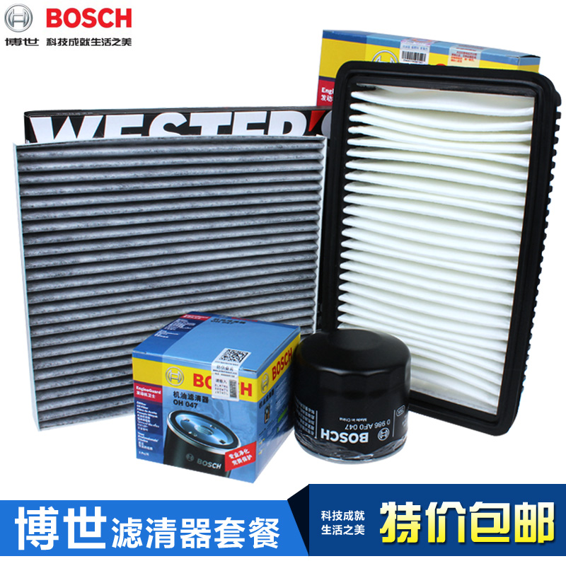 Bosch air filter sportageç¦ç迪索兰tuosai + west air filter + gas filter three filter kit bosch bosch oil filter