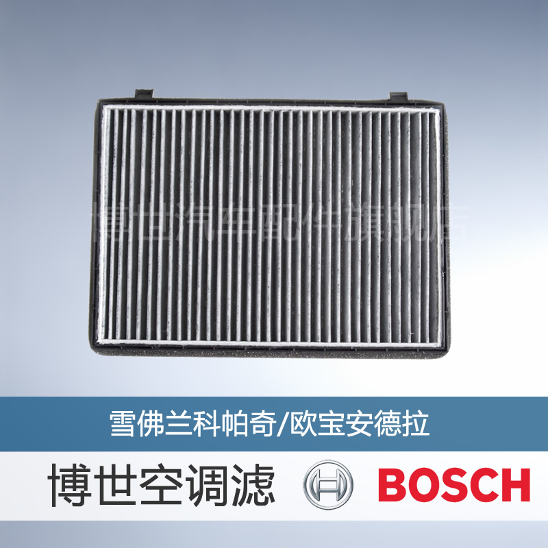 Bosch air filter suitable for xuefolankepaqi opel andhra 2.4l 3.2l air filter