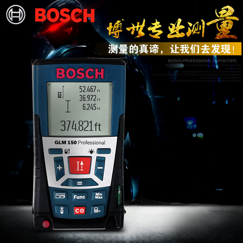 Bosch bosch high precision multifunction dr. ha amount of infrared laser rangefinder rangefinder electronic scale measuring instruments