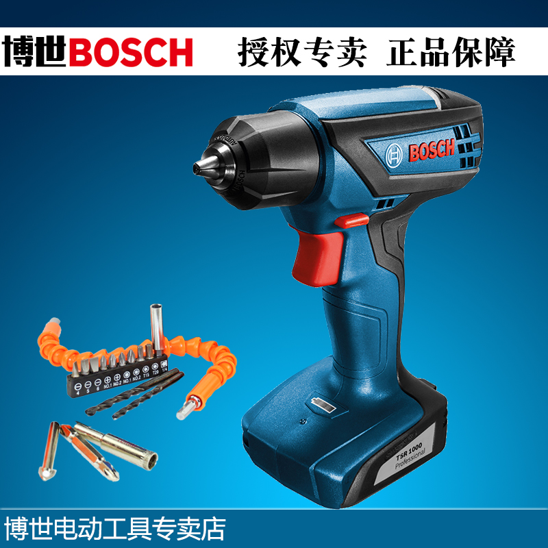 Bosch bosch lithium rechargeable drill TSR1000 10.8V household electric screwdriver reversible speed up subsidiaries