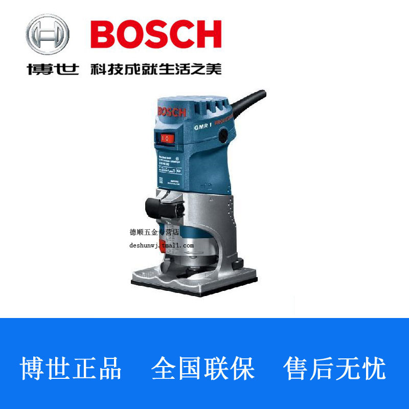 Bosch bosch new professional power tools trimmer gmr1 trimmer trimming knife | imported brands |
