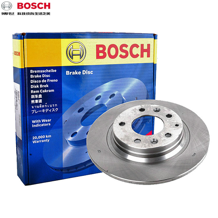 Bosch brakes tiguan volkswagen magotan cc hao rui speed to send the new passat brakes front and rear brake disc genuine