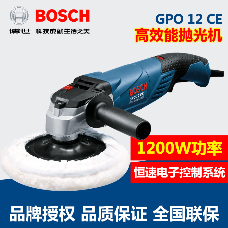 Bosch power tools bosch gpo12ce marble polishing machine polishing machine grinding machine car electric