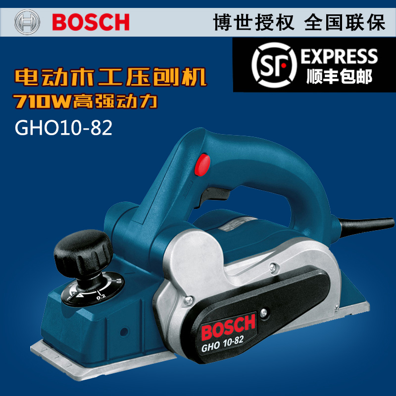 Bosch power tools gho10-82 multifunctional wooden tool planer hand planer woodworking planer planer sub planing machine