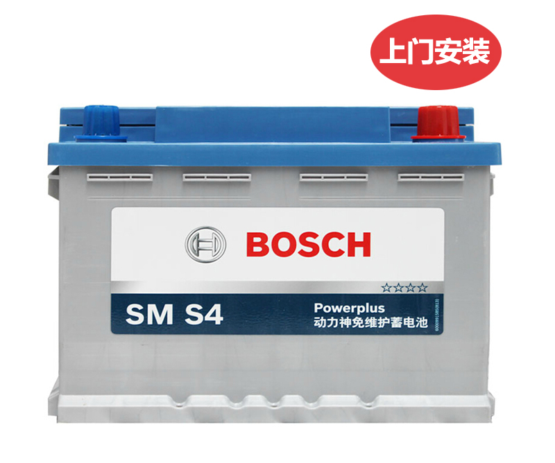 Bosch (s4) [from yafuruidi (new 11 years)] maintenance-free battery 55d23l ( Battery)