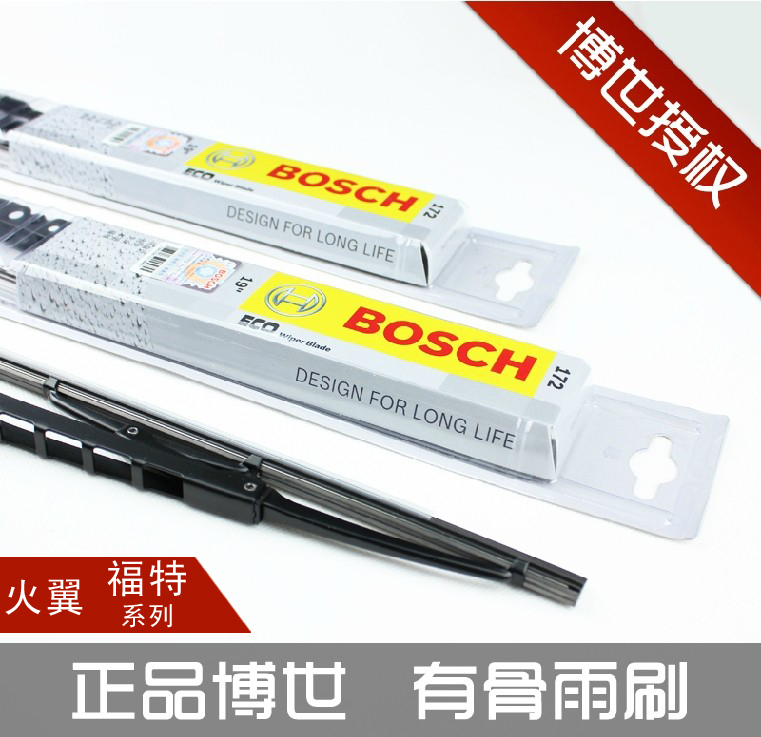 Bosch wiper fire wing applicable import old ford mondeo sharp boundary explorers bone wiper blades wiper