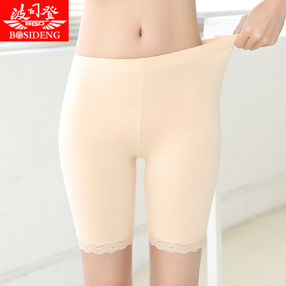 Bosideng female anti emptied safety pants summer thin section modal lace shorts bottoming large size safety pants five points