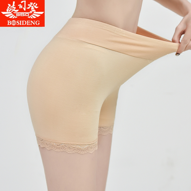Bosideng female xiamo lauderdale safety pants anti emptied three pants lace shorts safety pants outer wear big yards shorts