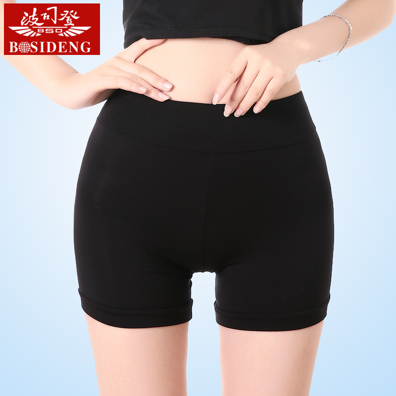 Bosideng summer safety pants anti emptied modal thirds leggings was thin stretch pants female thin safety pants