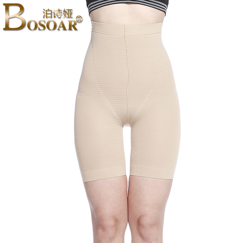 Bosoar2016 summer new breathable comfort thin section ms. legs and abdomen waist hip girly