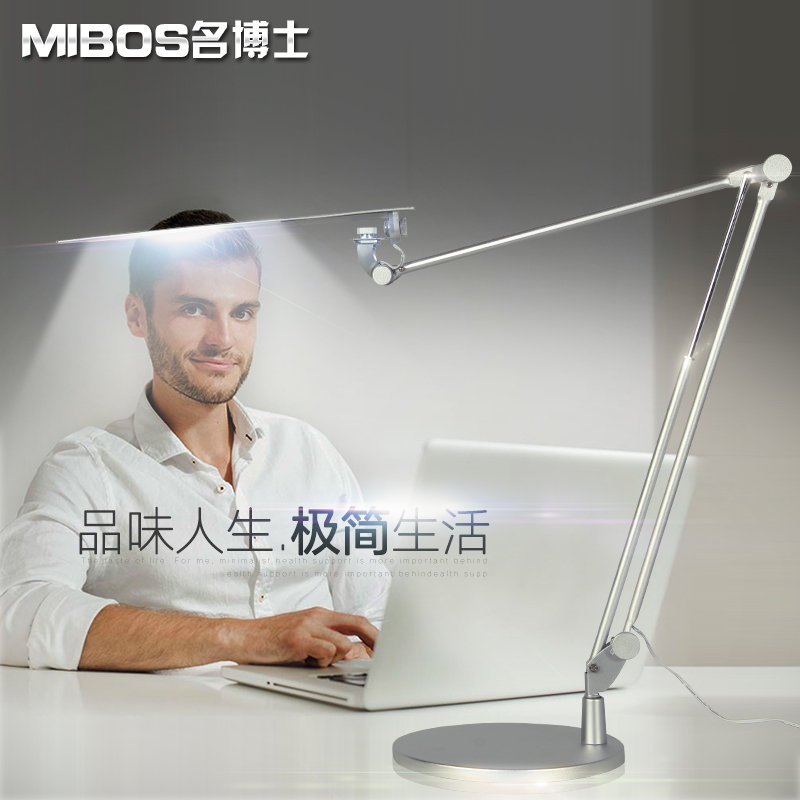 Boss desk desk desk lamp desk lamp creative touch dimmer eye end designer dedicated led work lamp