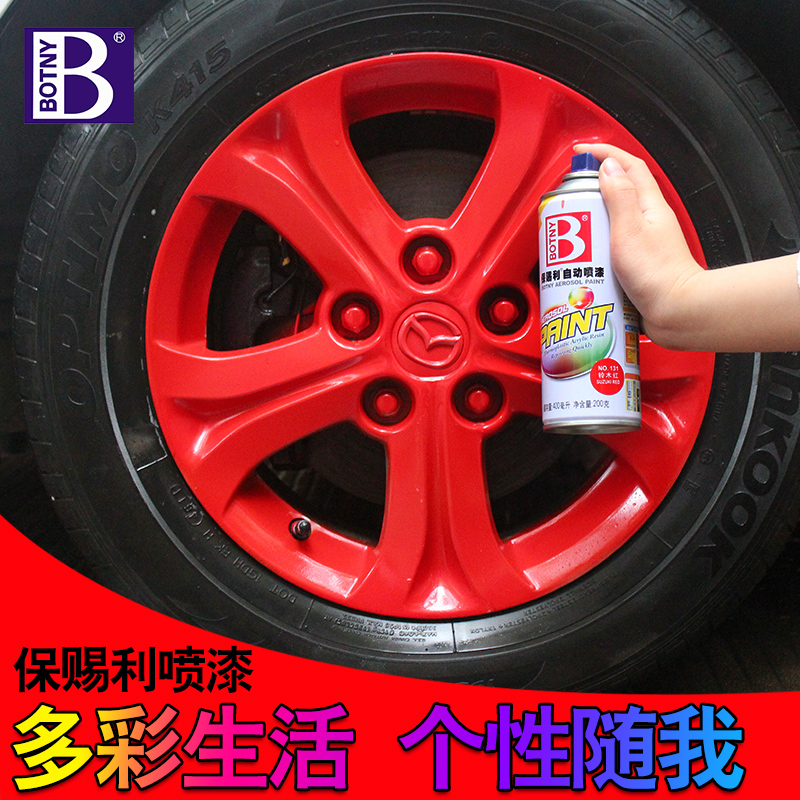 Botny automatic spray painting furniture metal car up painting graffiti spray paint hand paint black and white silver