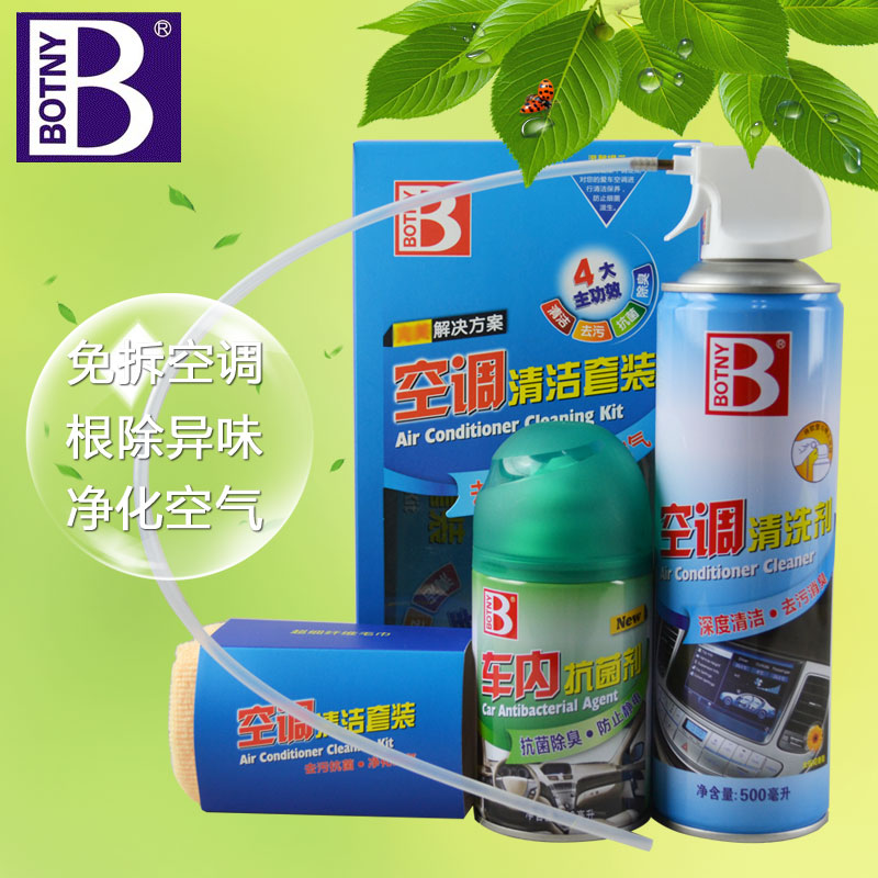 Botny automotive air conditioning cleaning agent to avoid demolition cleaning kit car air conditioning ducts deodorant sterilization eliminate toxic