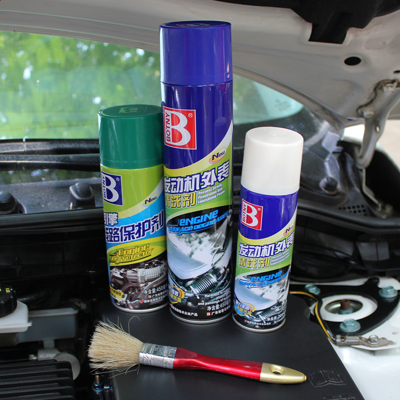 Botny automotive engine cabine appearance outside the engine cleaner engine line protection agent harness care and maintenance