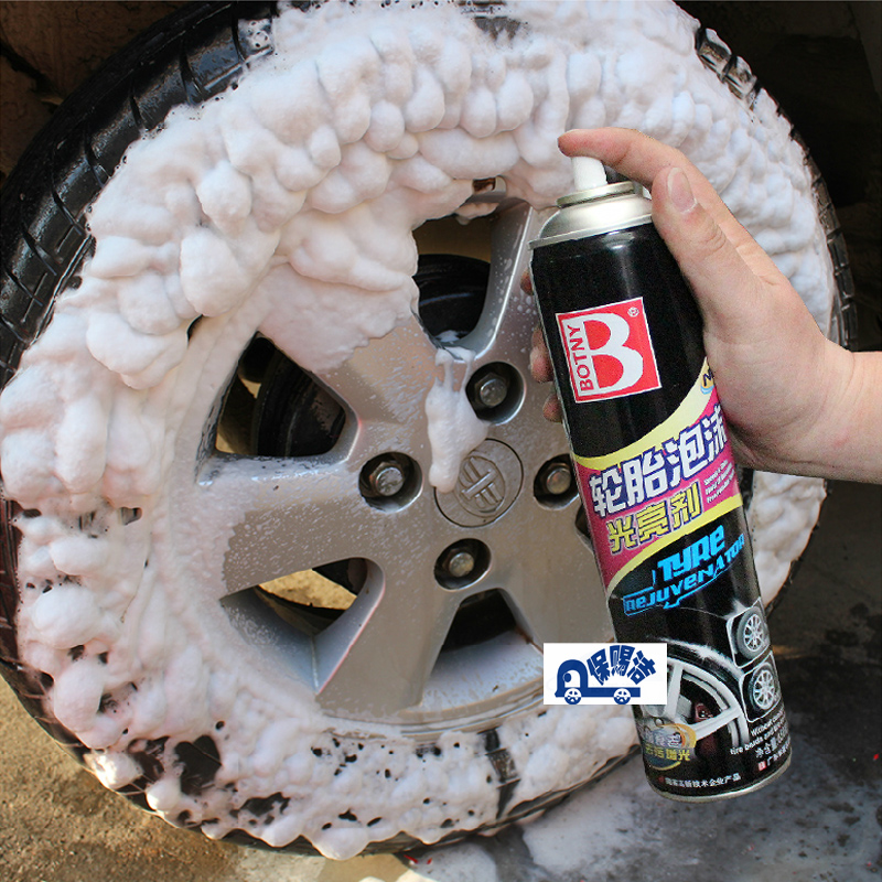 Botny brightener tire tire tire glaze tire tire wax cleaning agent foam cleaner wheelboss cleaning protective agent