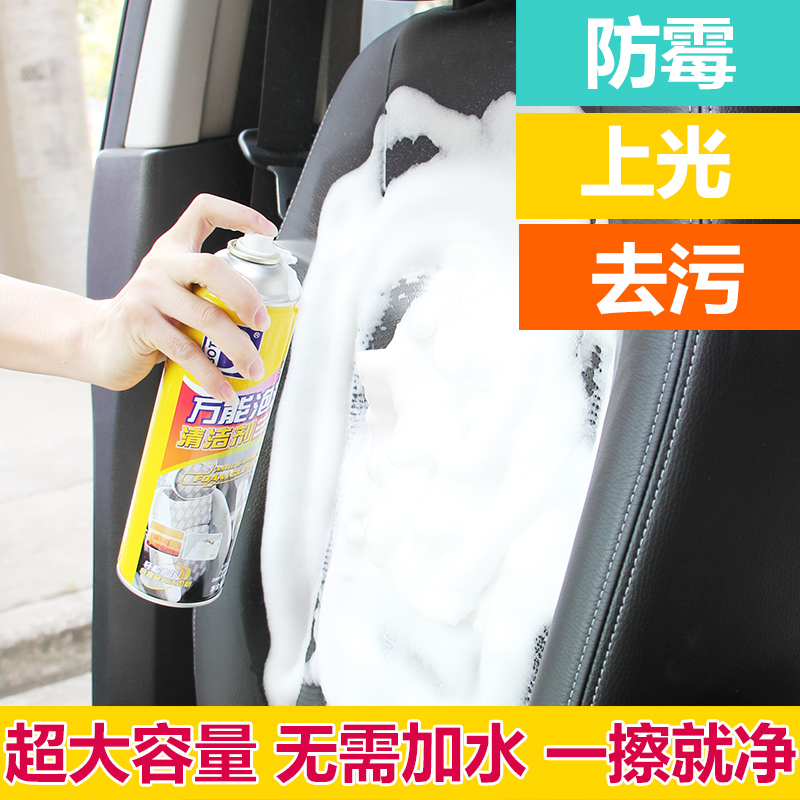 Botny car interior cleaning agent leather seats really versatile foam cleaner car roof decontamination vehicle