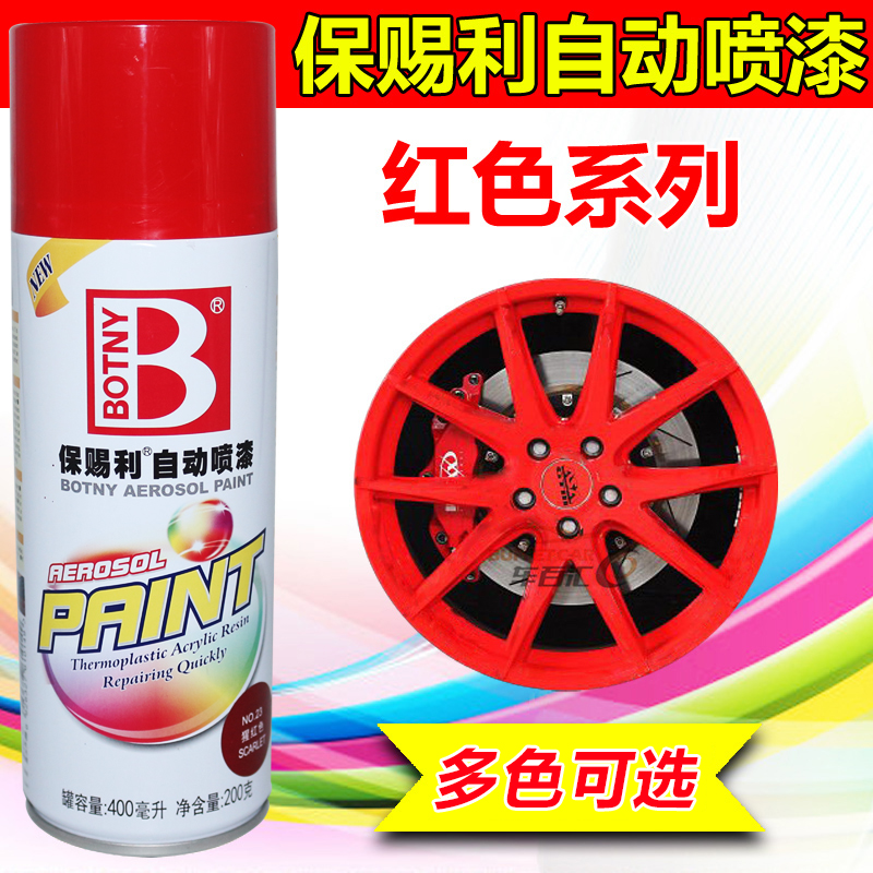 Botny since the painting red heat temperature caliper paint spray paint cans automatic painting hand painted fluorescent light crimson