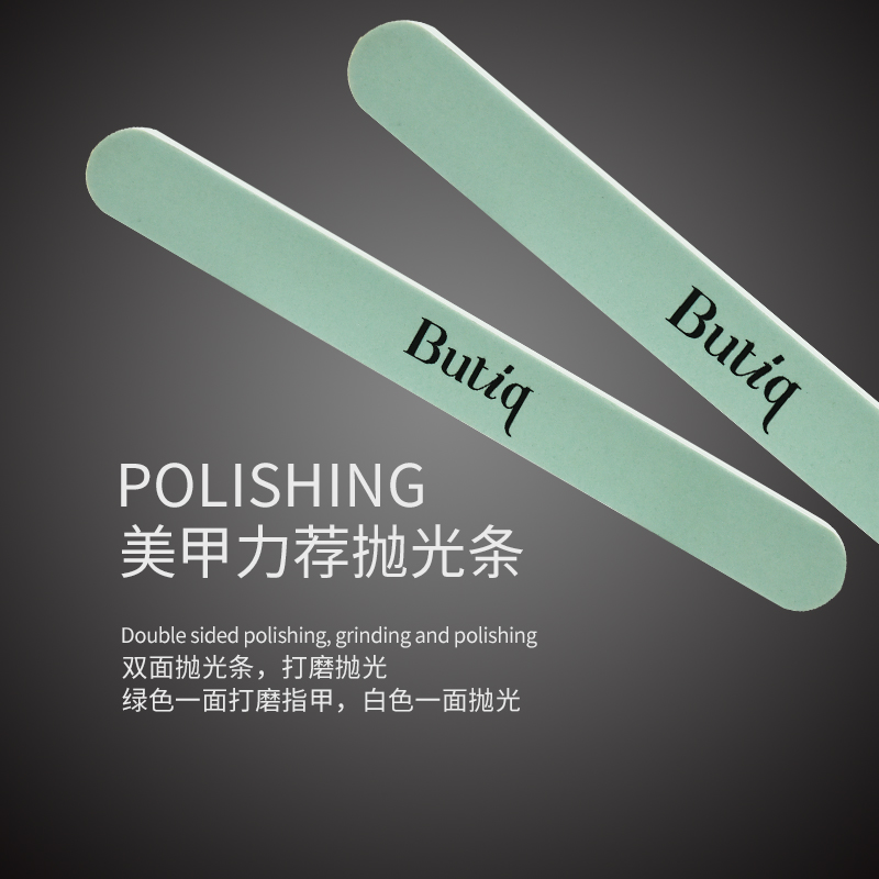 Bottega kou brightening cream waxing sponge polishing strip sand bar polished dual rubbing nail tools supplies