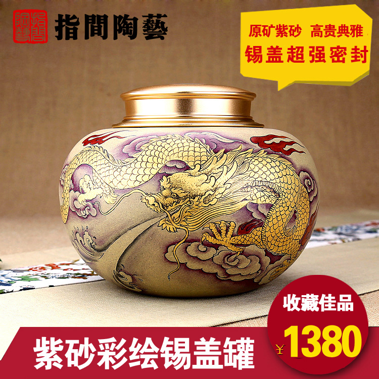 Boutique yixing purple clay tea caddy handmade pottery fingers stannum jar sealed cans pu'er tea caddy wake chaguan