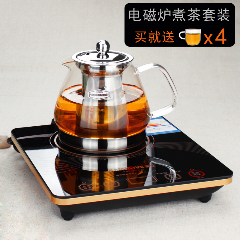 Bowring cooker stainless steel filter resistant glass teapot special tea cooked tea set