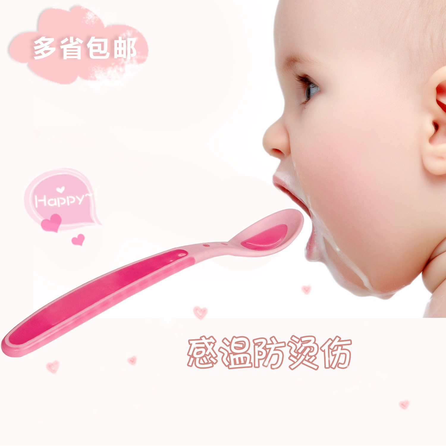 Boy baby spoon temperature spoon baby spoon baby spoon to eat with many provinces shipping j80028