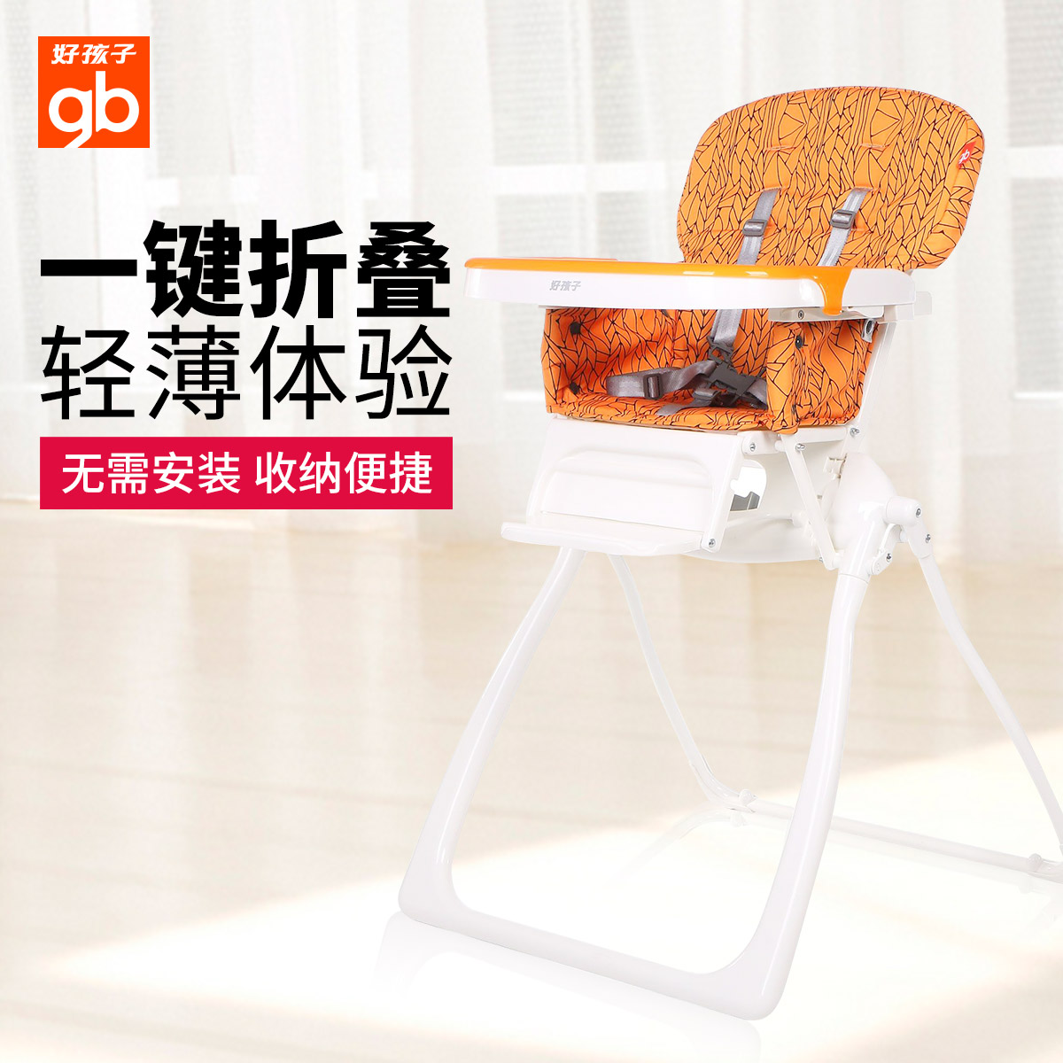 Boy child dining chair baby dining chair seat dining table folding dining chair multifunction baby eating diabla Y266