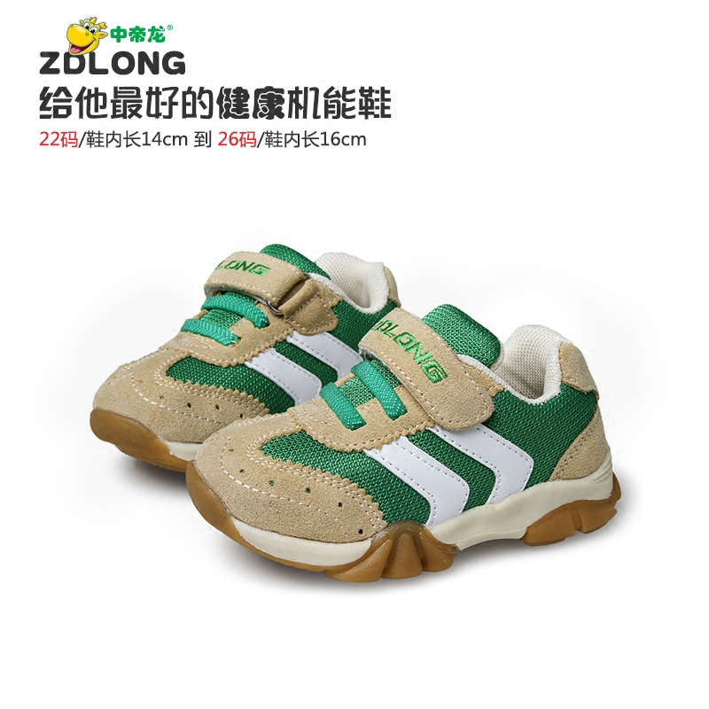 Boys and girls shoes function spring and autumn models female baby 3 summer influx of children's shoes for children 1 years of age to learn step shoes slip soft bottom shoes