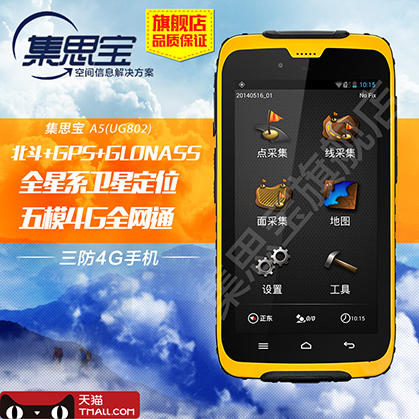 Brainstorming po i swam it is true/ug802 samsung navigation positioning handheld outdoor climbing equipment g full netcom shipping