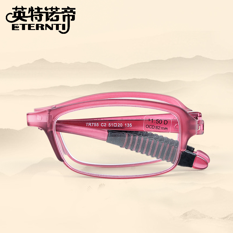Brand portable tr90 lightweight resin folding reading glasses for men and the elderly glasses female fashion wear and fatigue
