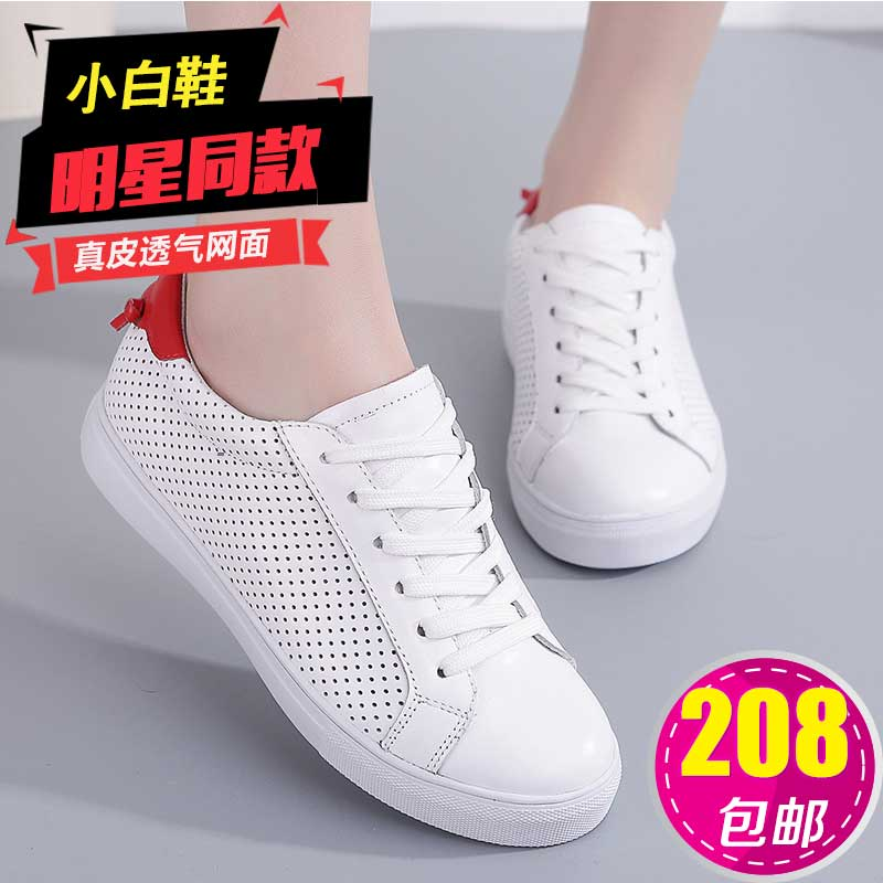 91049b2f89d7 Get Quotations · Branded hollow white shoes lace flat casual shoes women  shoes first layer of leather loafers shoes
