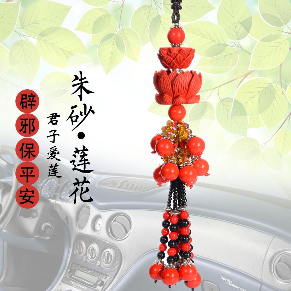 China Chinese Symbol Charms China Chinese Symbol Charms Shopping