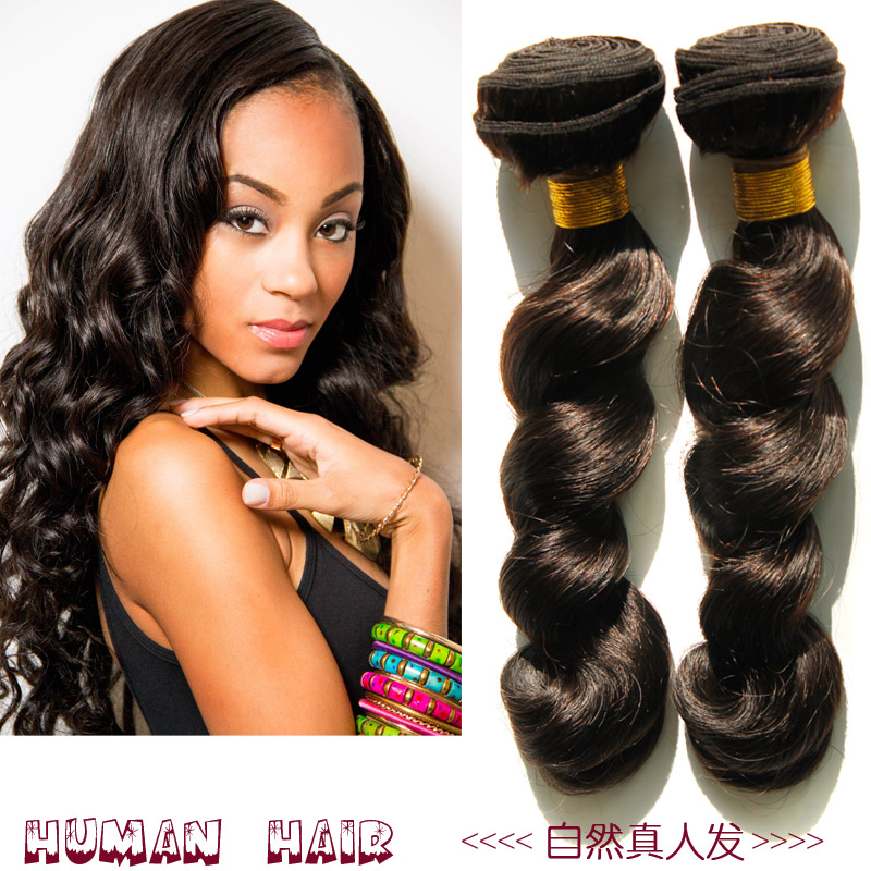 Brazilian virgin human hair loose wave brazilian human hair weave hair extensions