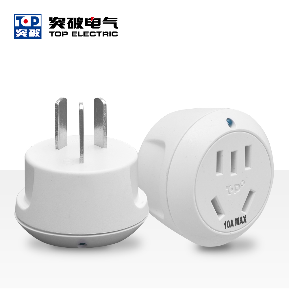 Breakthrough converter wireless plug socket with the extension of a turn two conversion plug gb gb transfer charger