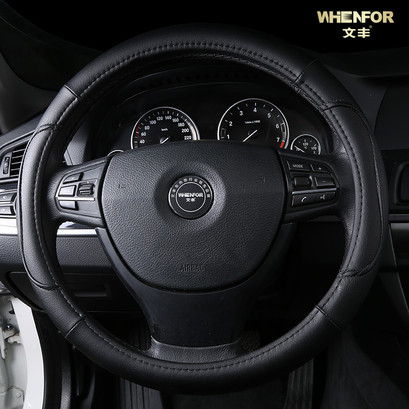 Breeze x7 fute fu rui adams maverick leather steering wheel cover geely vision seaview brilliant applicable sports car