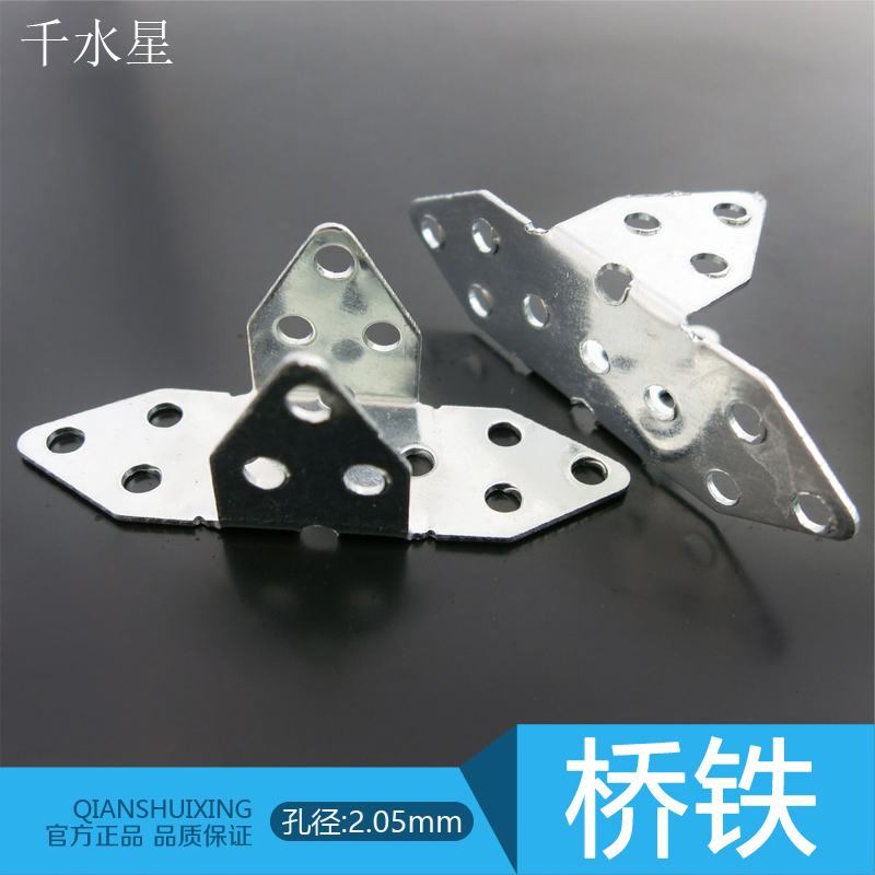 Bridge iron hob manually assembled model toy car model making accessories model transformation iron fittings